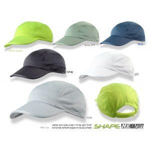 כובע ריצה
